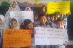 Potrzebne przybory dla pakistańskich uczniów